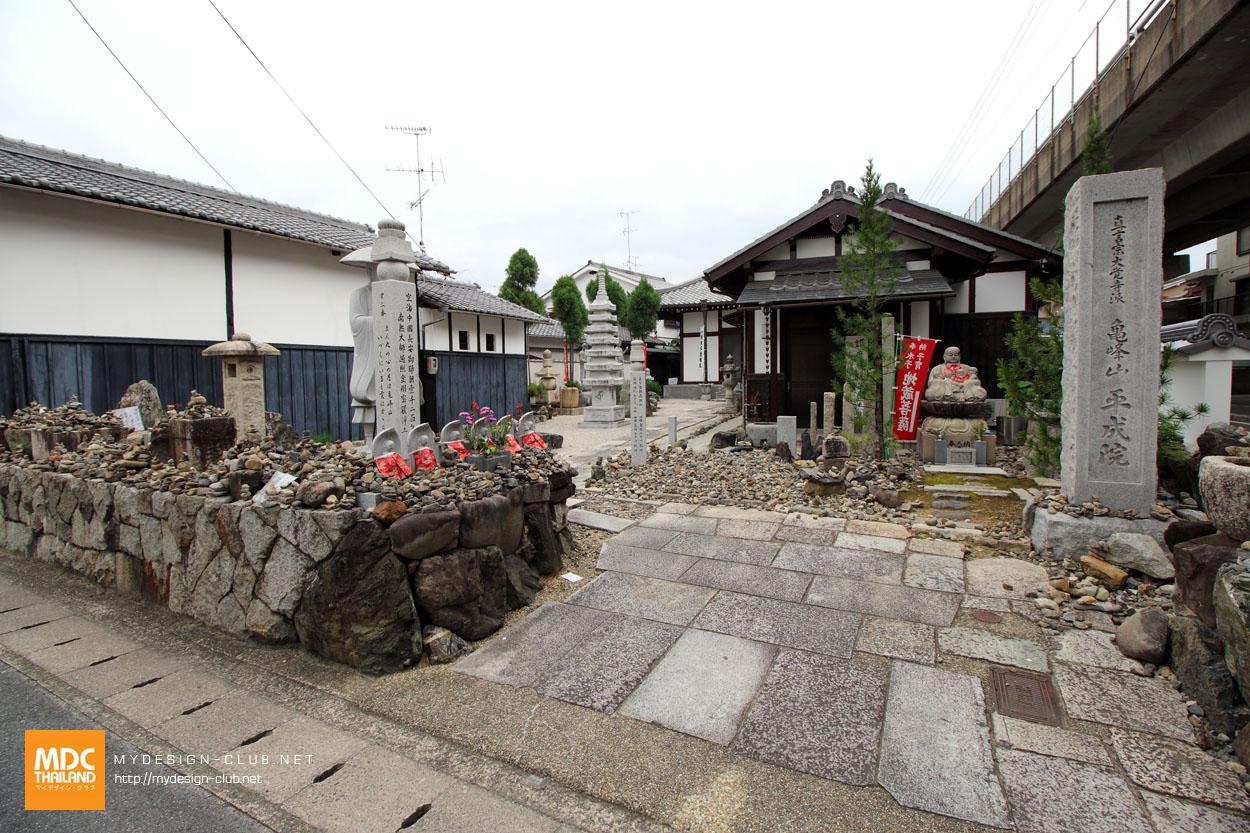 MDC-Japan2015-1169