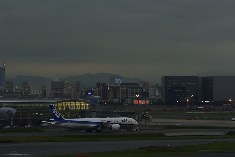 HANEDA AIRPORT
