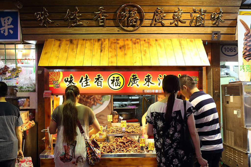 20150905-10羅東味-佳香廣東滷味 (1)