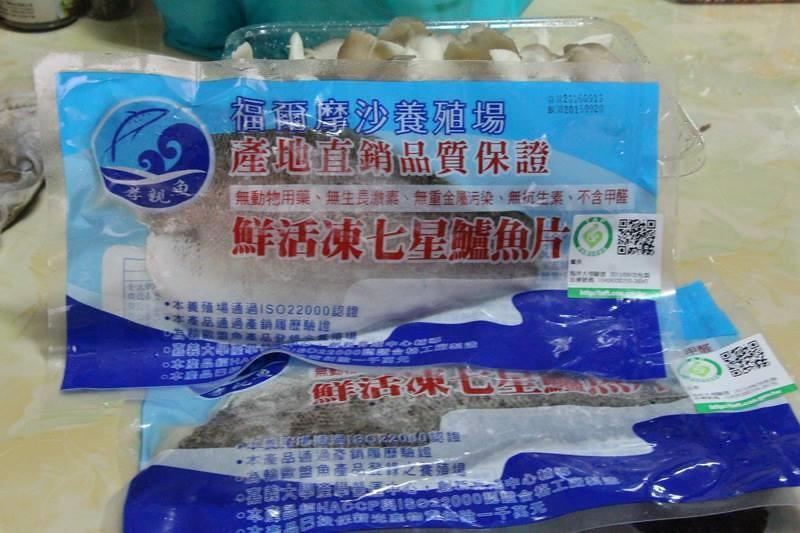 東石嘉濱漁村海鮮好食材-10