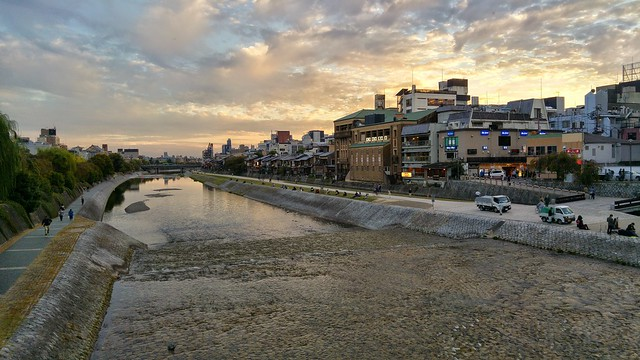 Kamogawa River at dusk