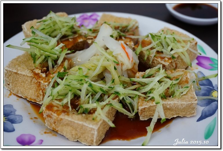 151009高雄海鮮粥 (10)