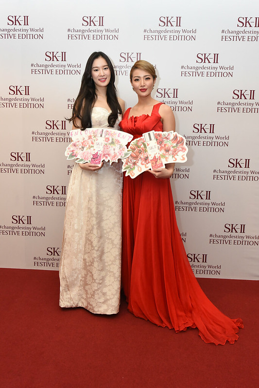 SK-II Festive Edition Launch