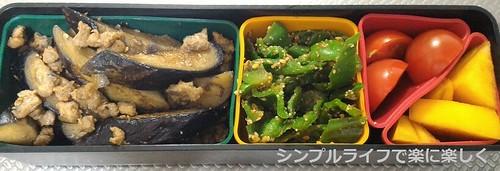 お弁当、2015-11-4