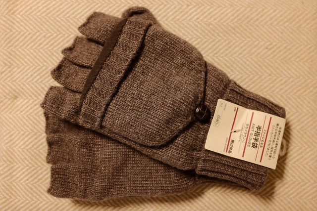 【無印良品】MUJI 2WAY手袋 ニット手袋 グローブ ミトン 手編み
