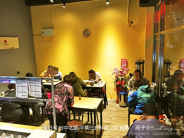 小春日和 台中北區 平價日式料理 小吃餐廳 4