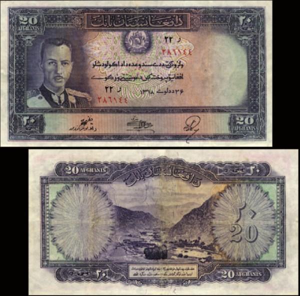 20 afghanis Afghanistan 1939 P24