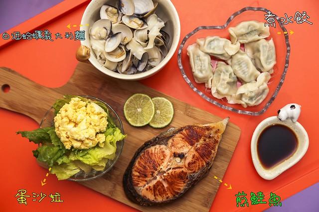 【新北市三重】三和市場金圓寶生鮮手工水餃,早市賣的現包水餃