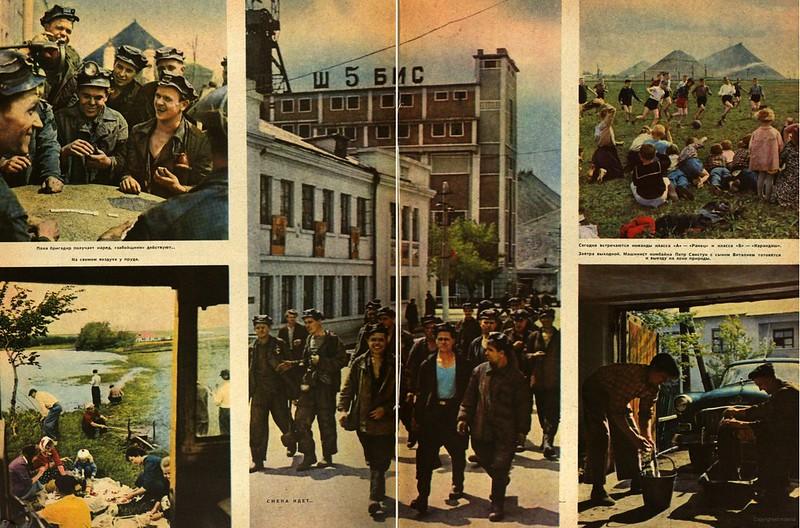 Огонек 1961-35_22