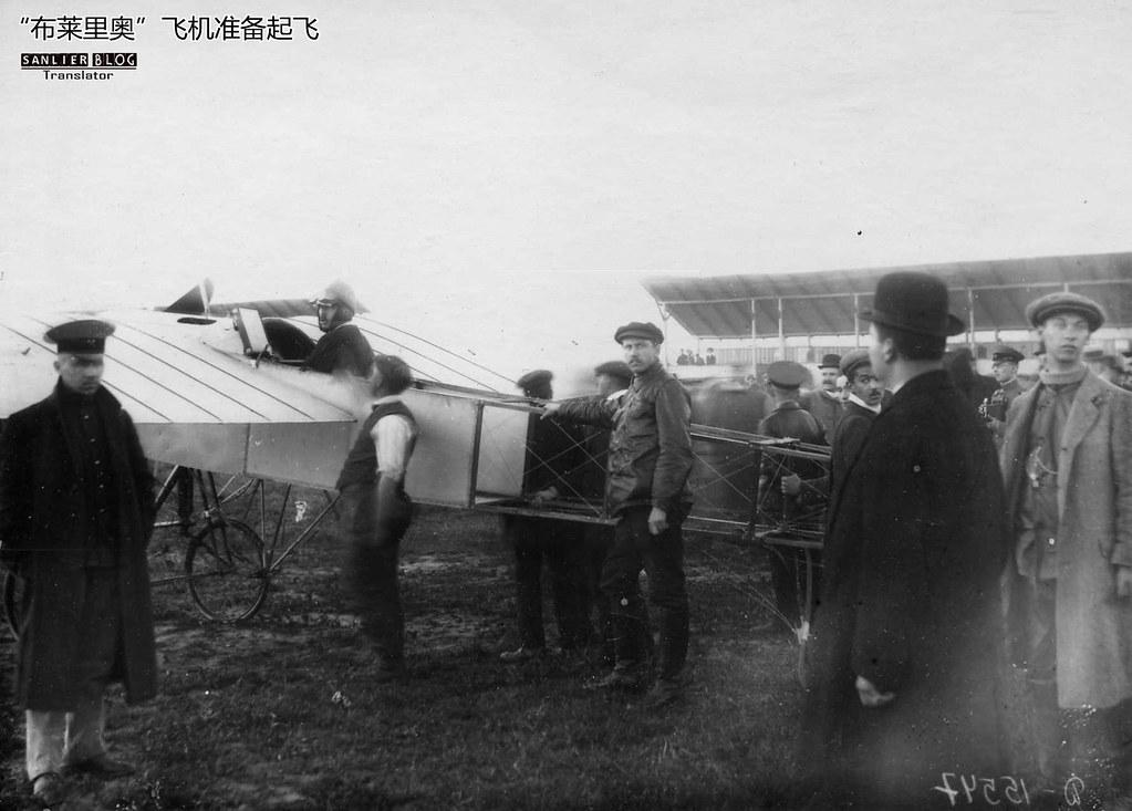 1911年7月11-15日彼得堡—莫斯科飞行赛09