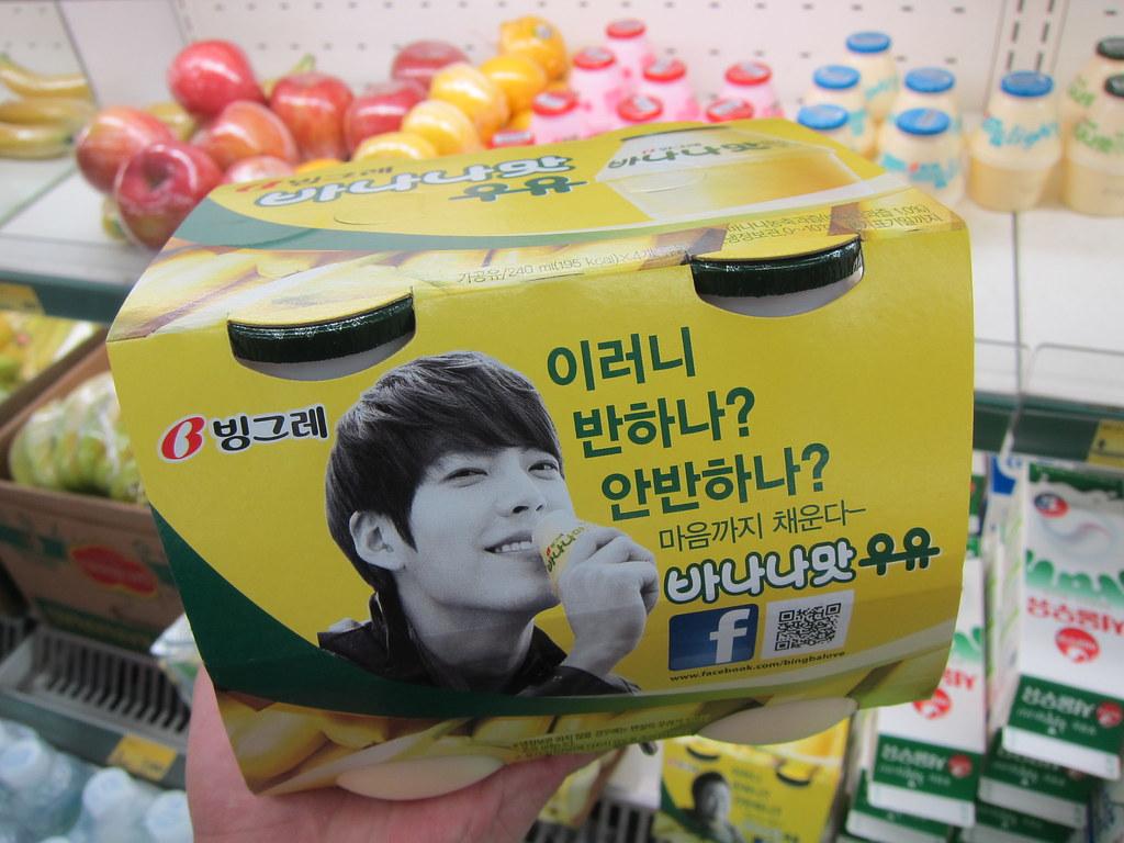 把金宇彬的臉印在香蕉牛奶上根本意圖使人買十打