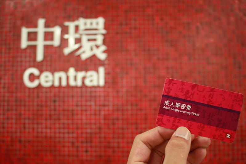 香港旅行-中環