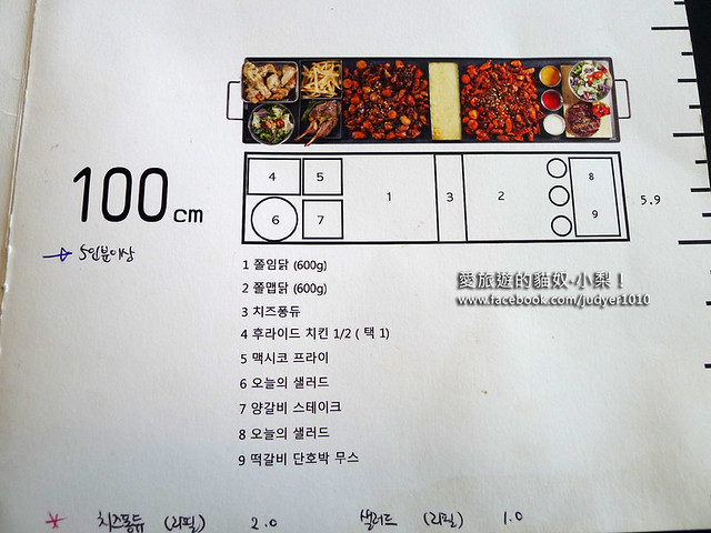 P1470349