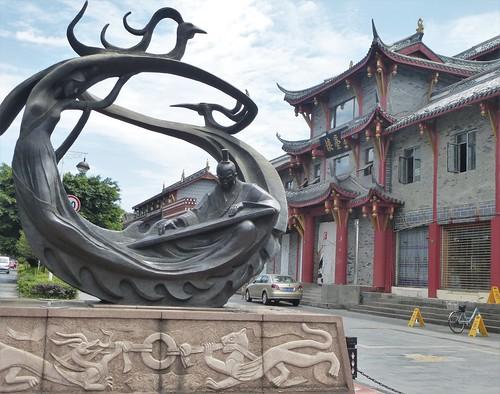 CH-Chengdu-Rue Qintai (12)