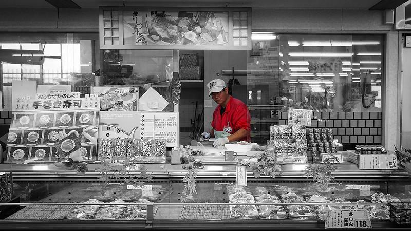 火山超市|Japan Kyushu 日本 九州