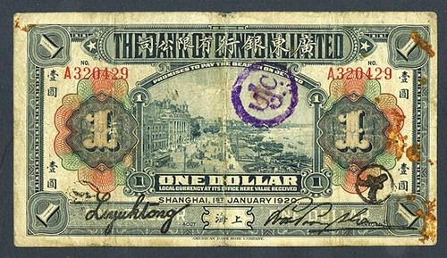 Bank of Canton Ltd. 1920 Issue