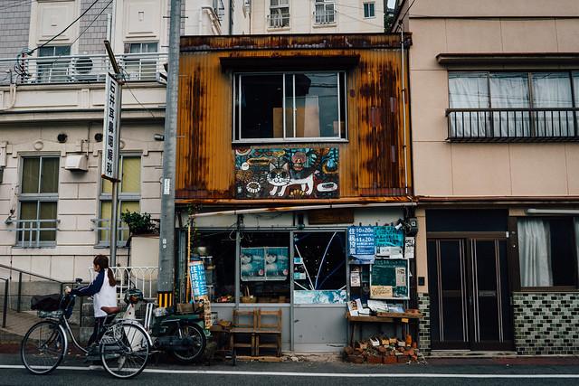 Onomichi_21