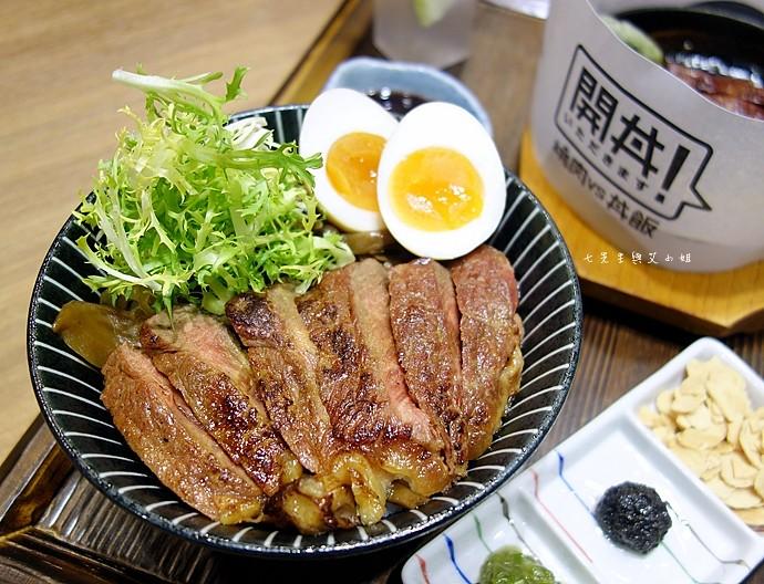 34 開丼 燒肉 丼飯 地表最強燒肉丼