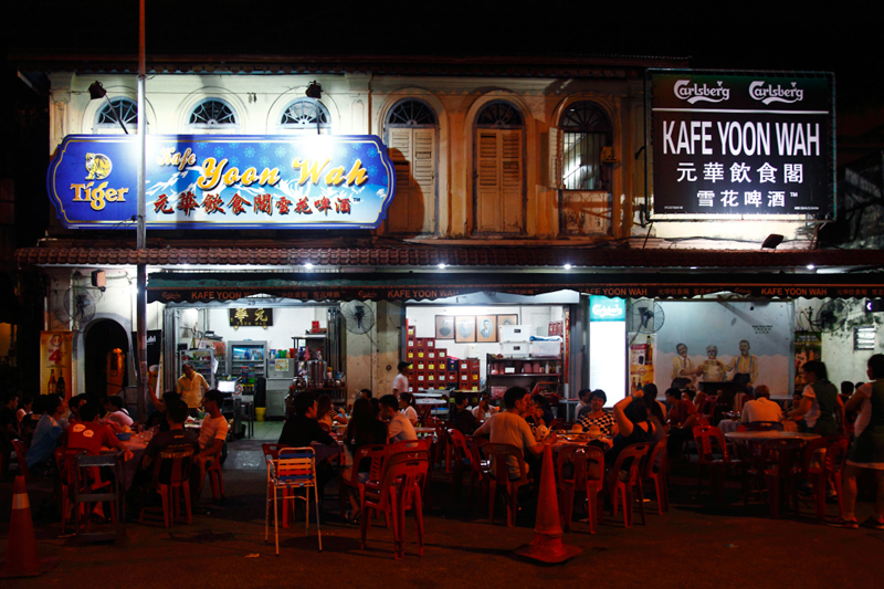 Kafe Yoon Wah Snow Beer Ipoh