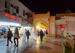 Entrance to the souk