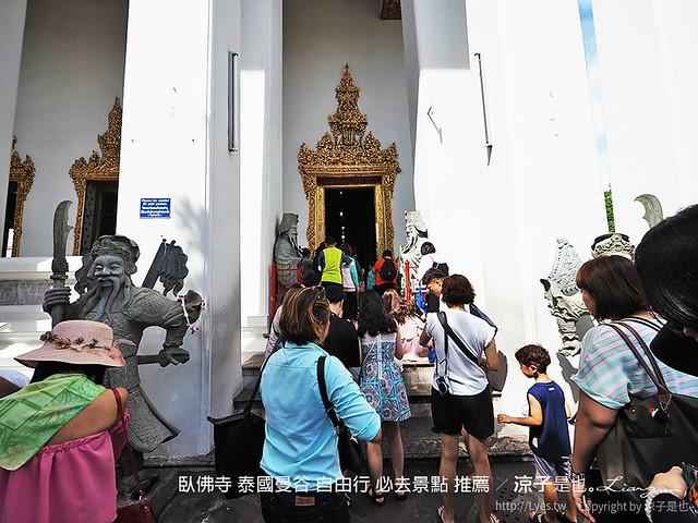 臥佛寺 泰國曼谷 自由行 必去景點 推薦 21