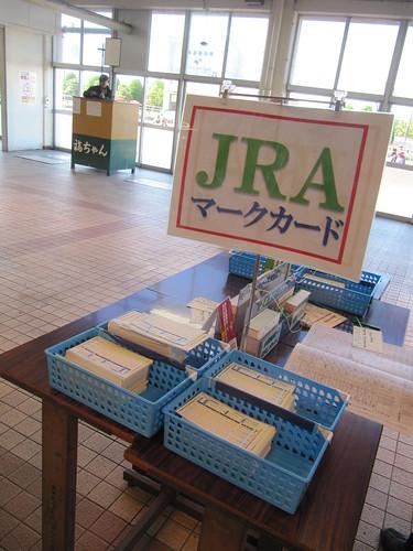 金沢競馬場のJRAのマークカード