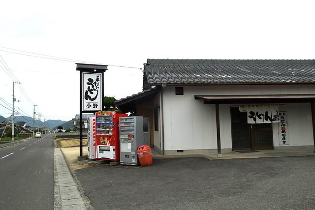 20161021讃岐うどんツアー